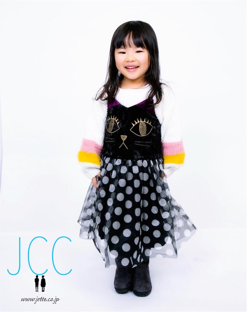 f:id:jette_photo-club:20190622154746j:image