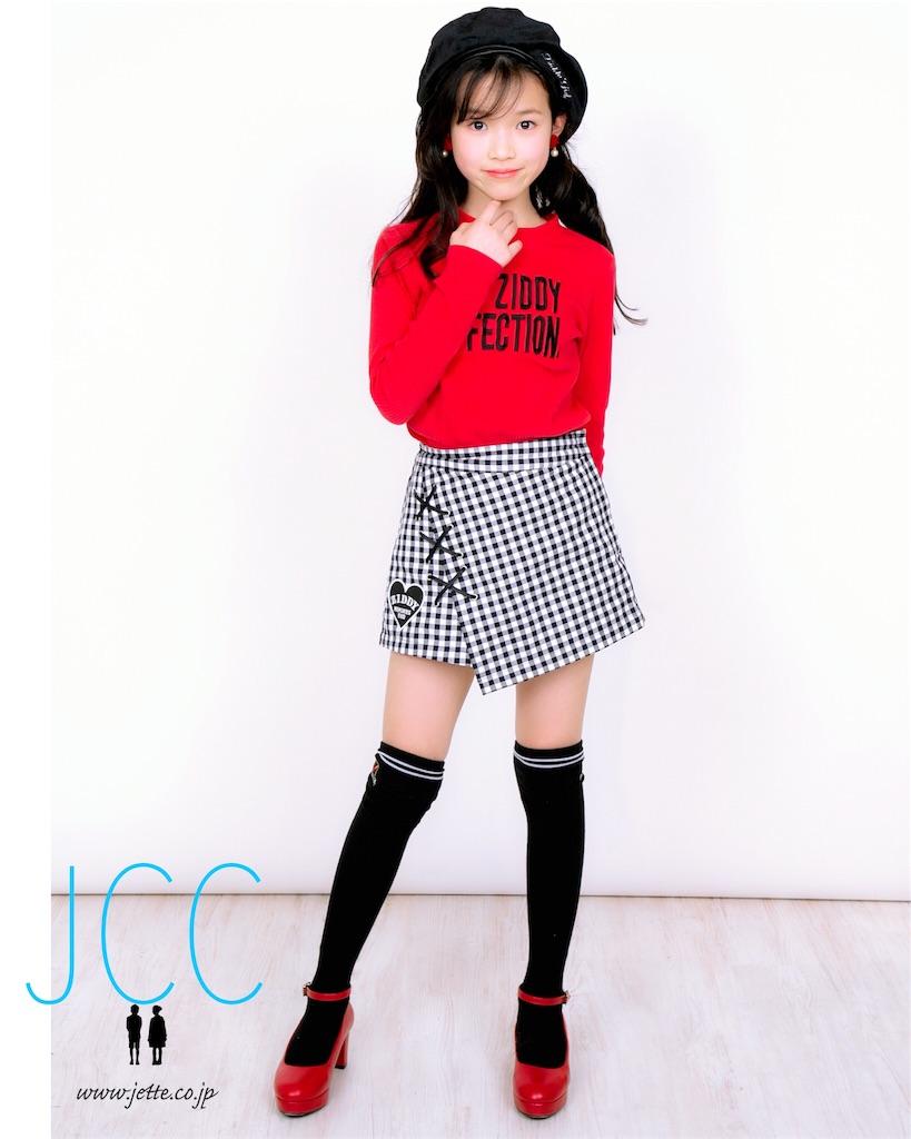 f:id:jette_photo-club:20190622194516j:image