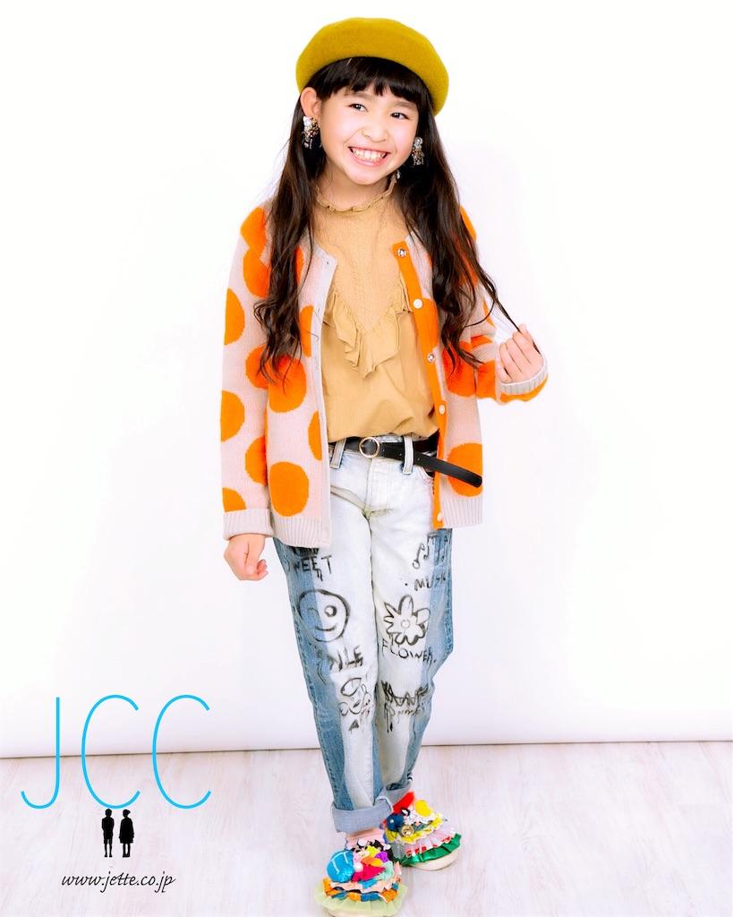 f:id:jette_photo-club:20190622203808j:image