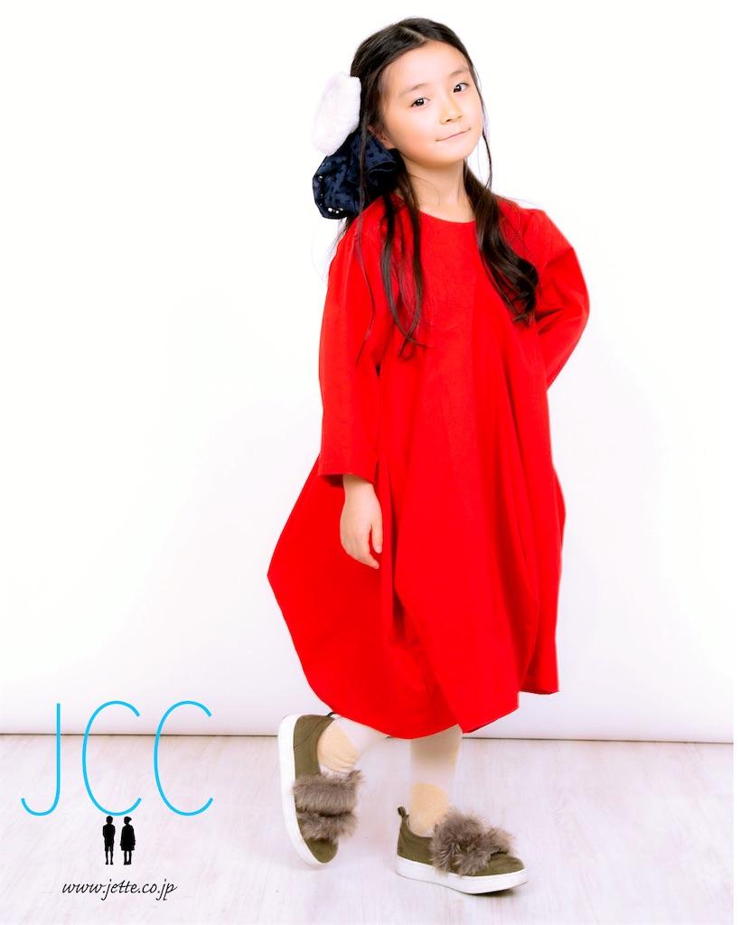 f:id:jette_photo-club:20190622204748j:image