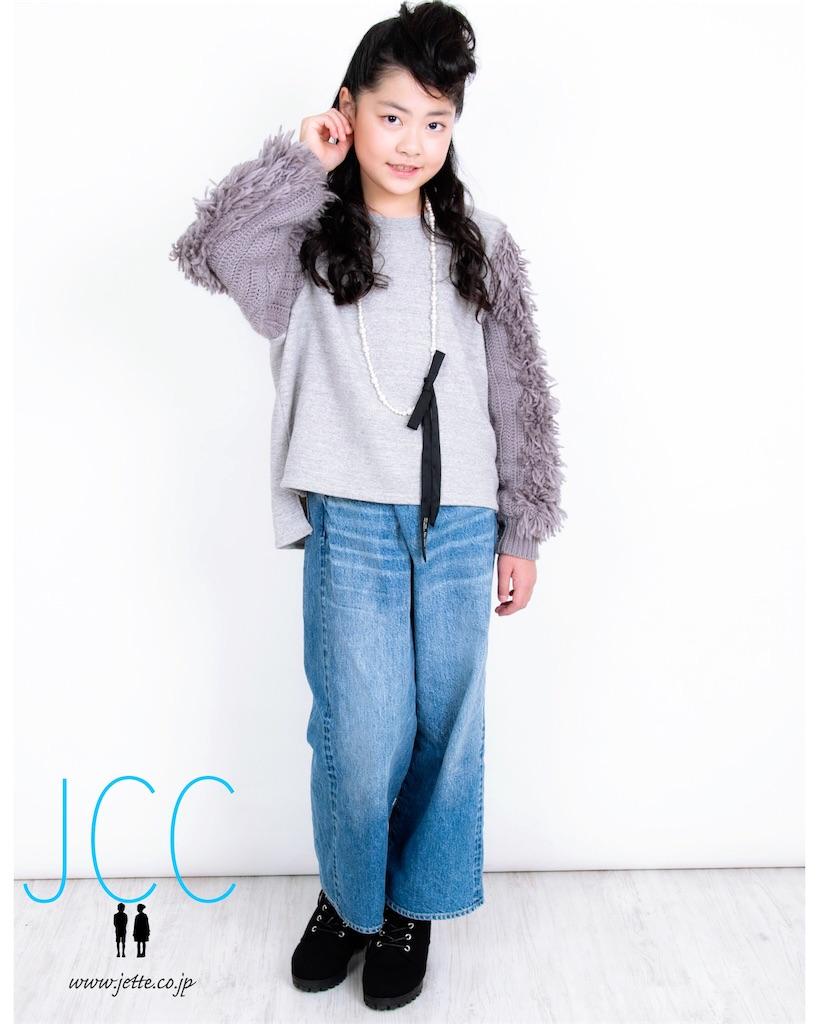 f:id:jette_photo-club:20190624080140j:image