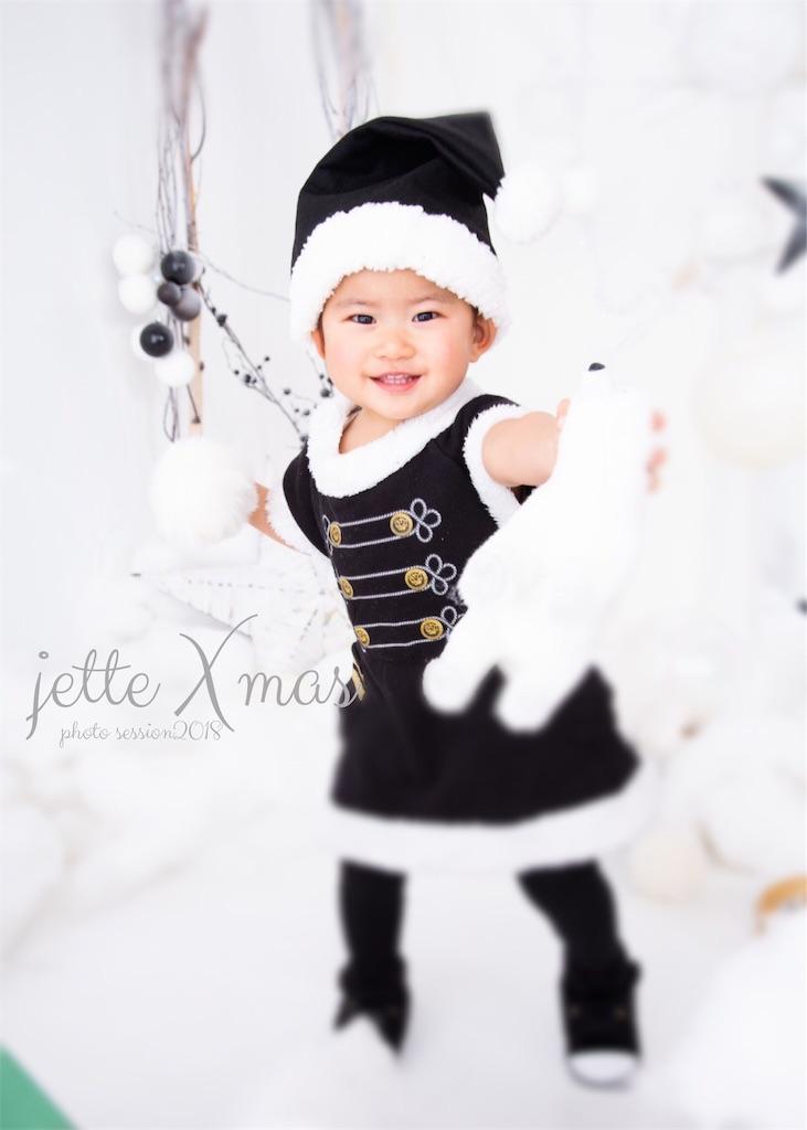 f:id:jette_photo-club:20191029001018j:image