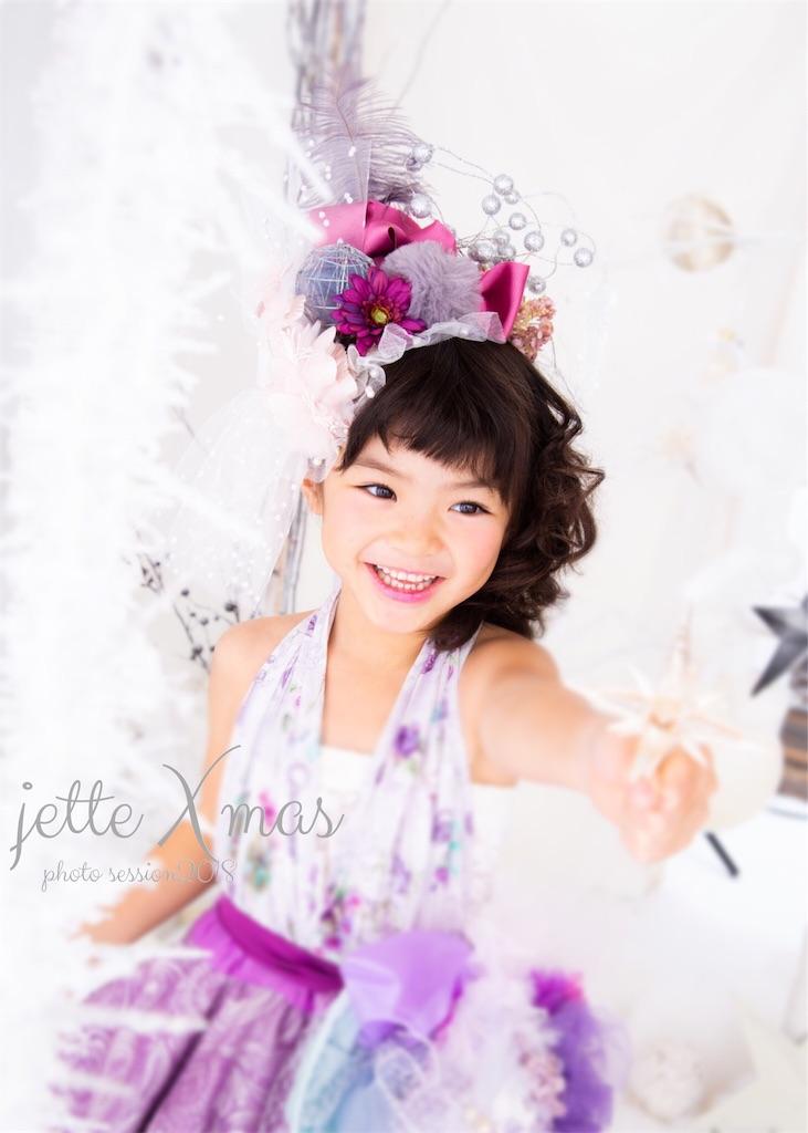 f:id:jette_photo-club:20191029001042j:image
