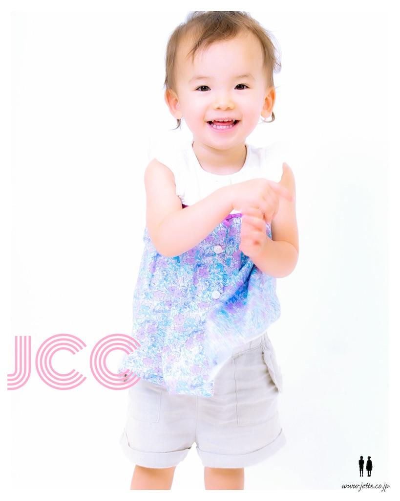 f:id:jette_photo-club:20191204213546j:image