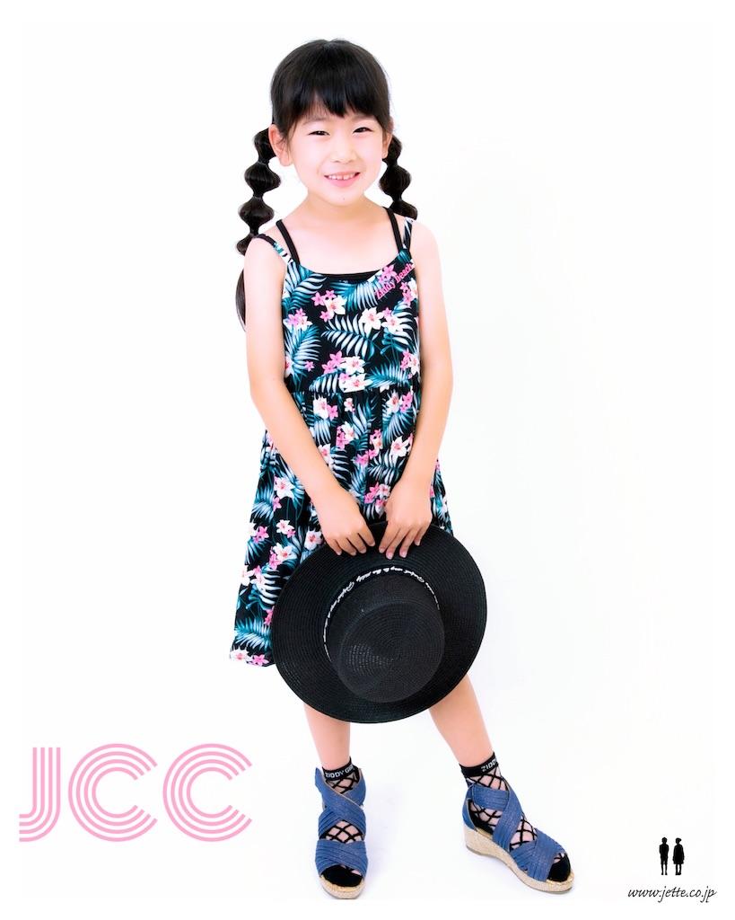 f:id:jette_photo-club:20191204214100j:image