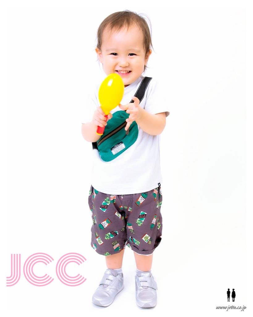 f:id:jette_photo-club:20191204214225j:image