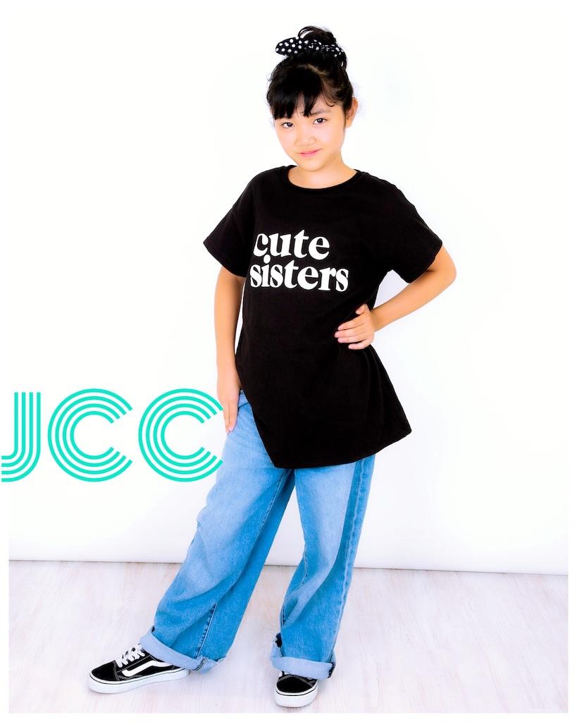 f:id:jette_photo-club:20191206182328j:image