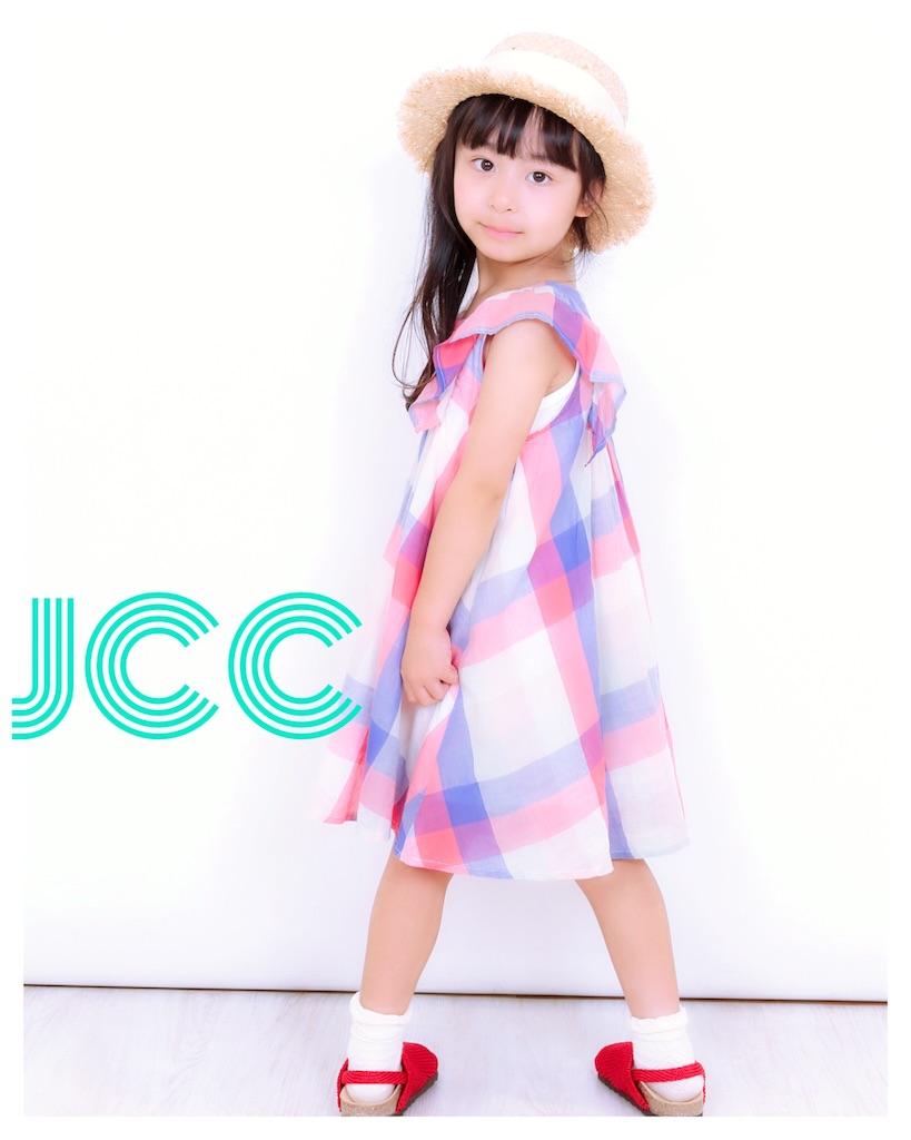f:id:jette_photo-club:20191206184533j:image