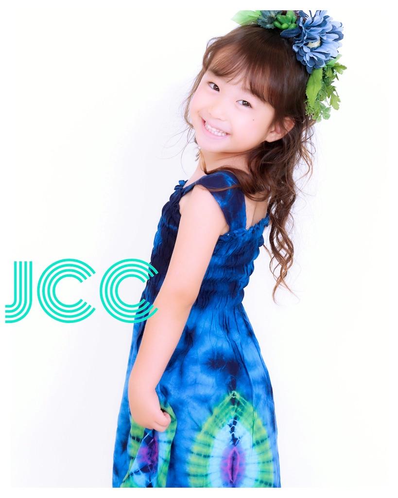 f:id:jette_photo-club:20191206184641j:image