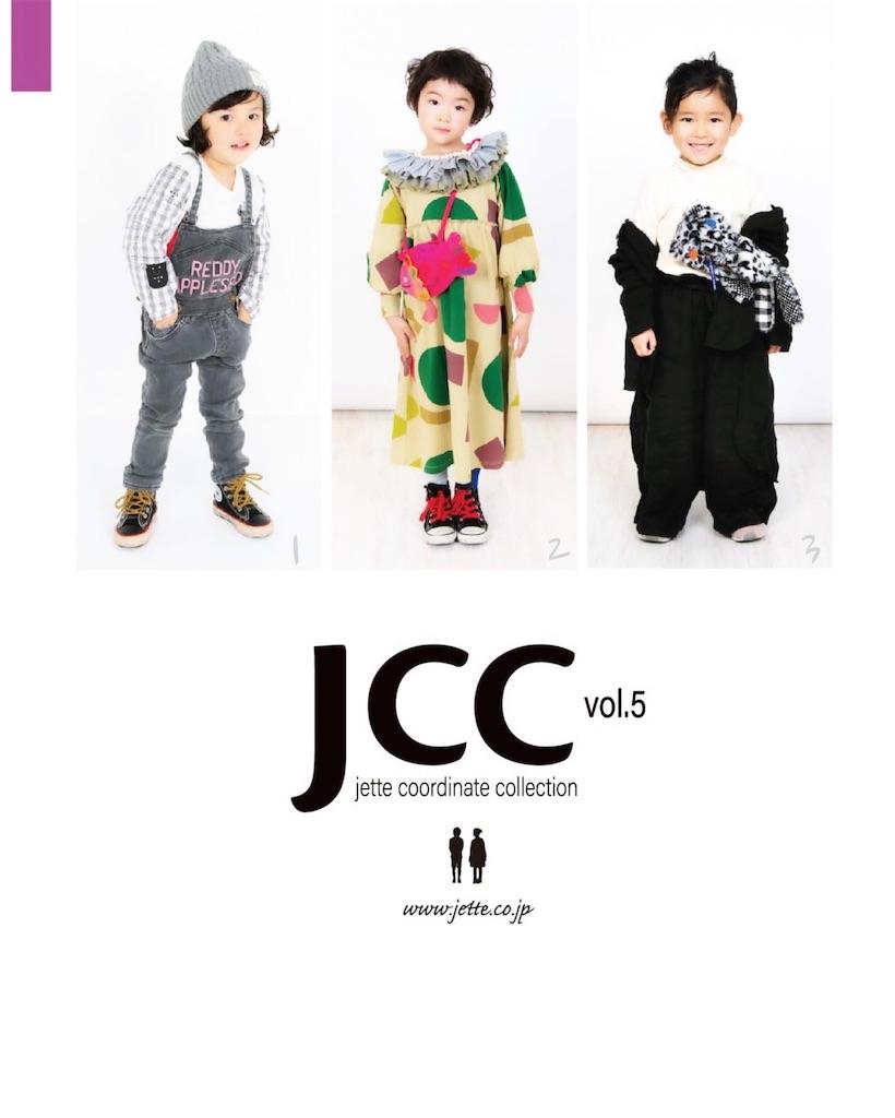 f:id:jette_photo-club:20200629102417j:image
