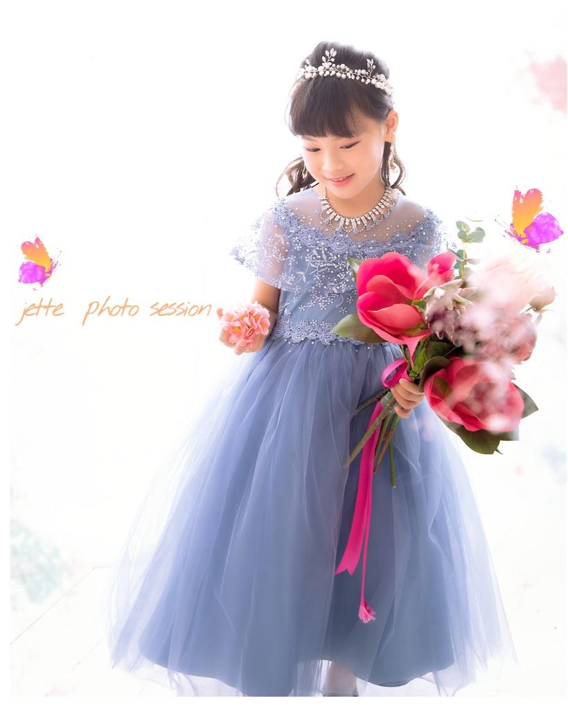 f:id:jette_photo-club:20210415221654j:image