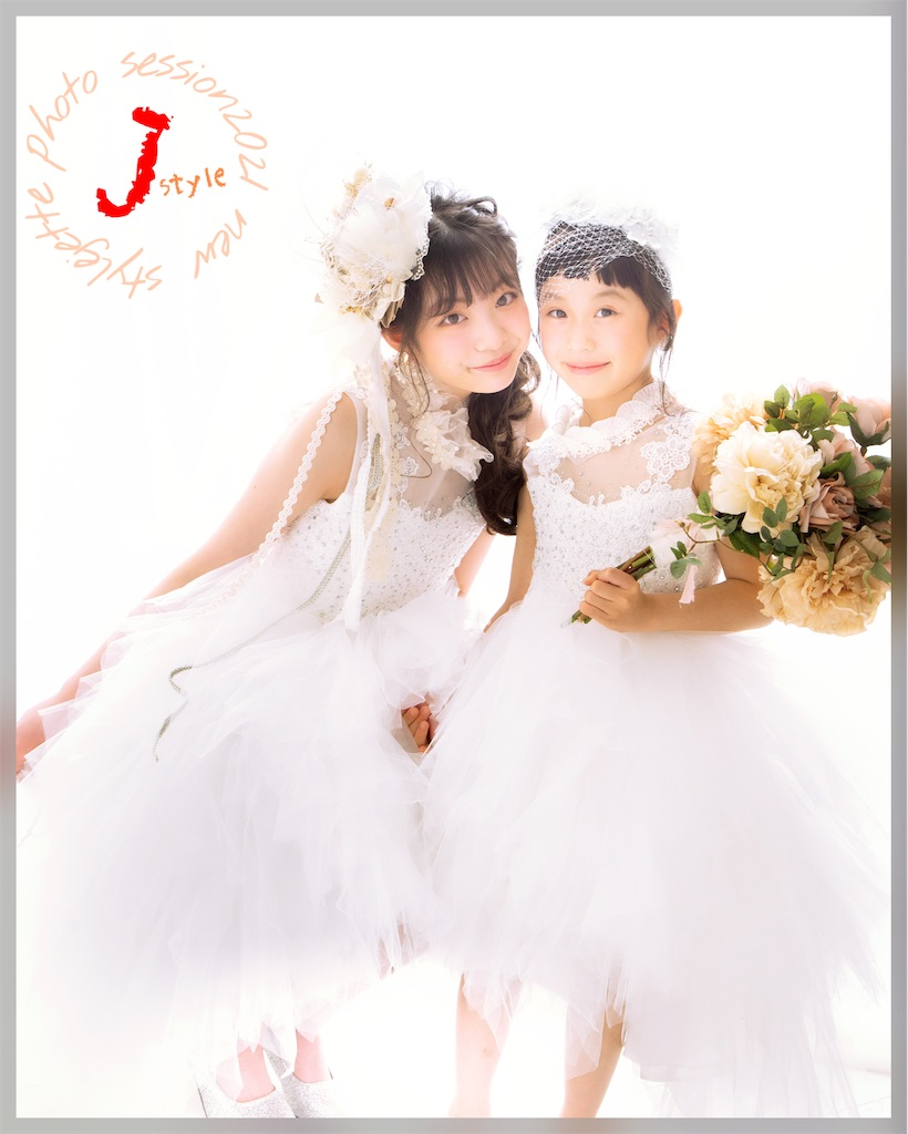 f:id:jette_photo-club:20210609093431j:image