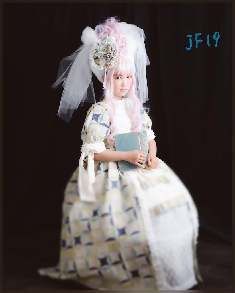 f:id:jette_photo-club:20210609093502j:image