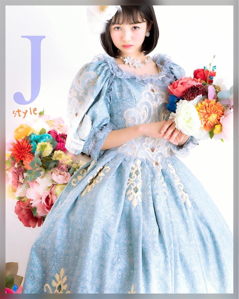 f:id:jette_photo-club:20210609093506j:image