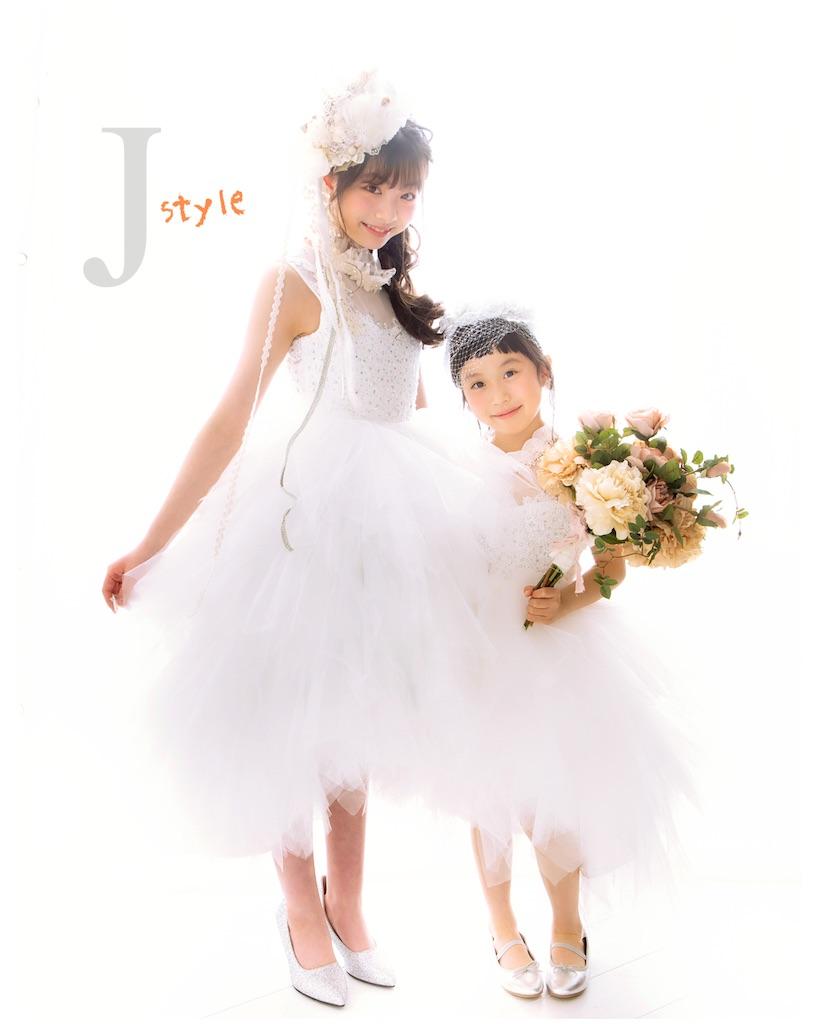f:id:jette_photo-club:20210609093516j:image