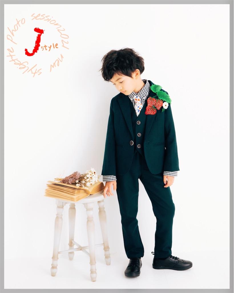 f:id:jette_photo-club:20210609094346j:image
