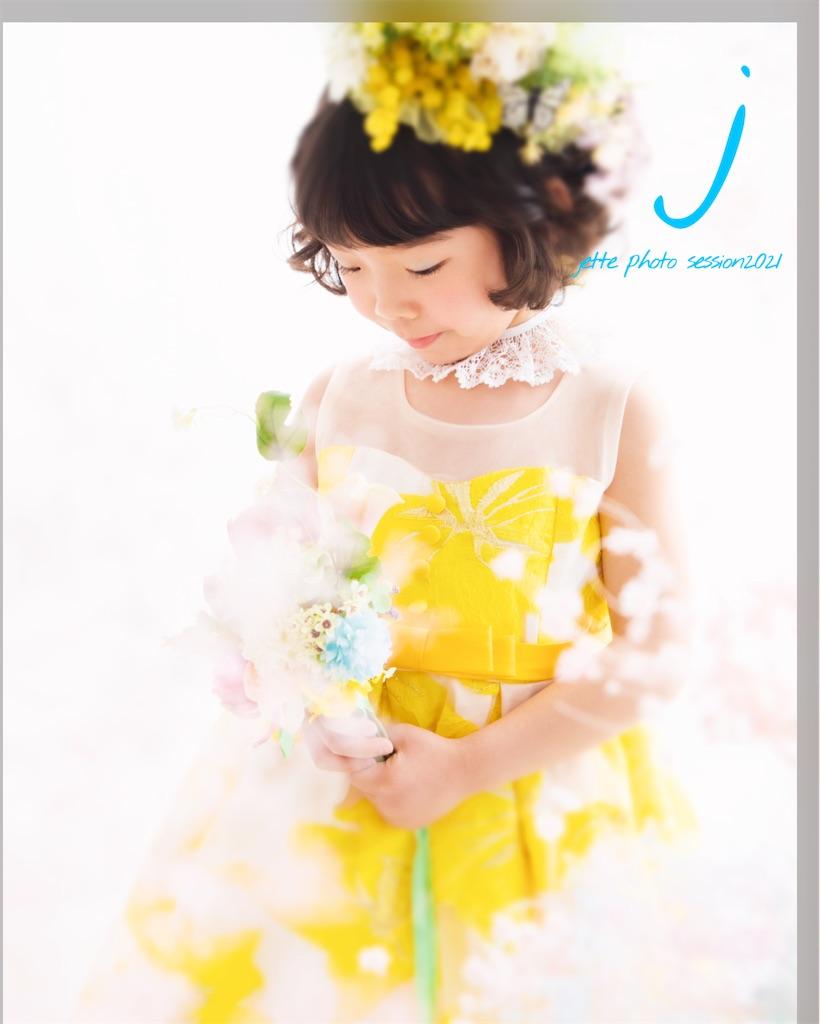 f:id:jette_photo-club:20210609102621j:image