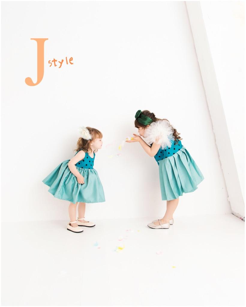 f:id:jette_photo-club:20210609103649j:image