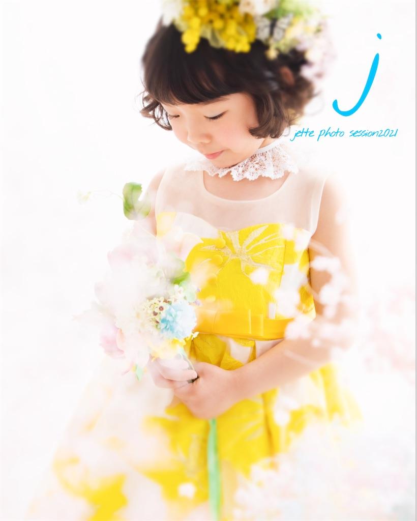 f:id:jette_photo-club:20210609103703j:image
