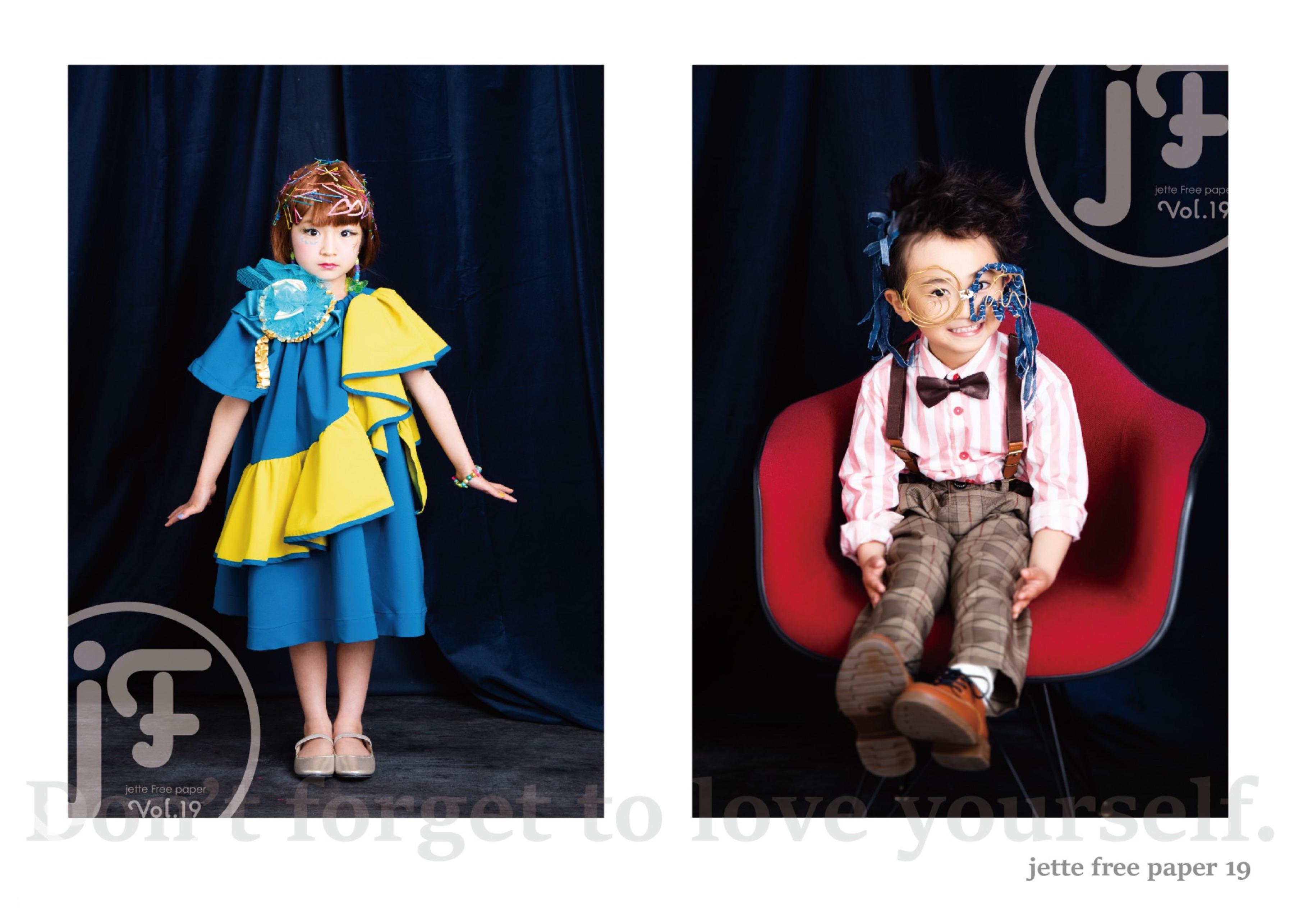 f:id:jette_photo-club:20210908123605j:image