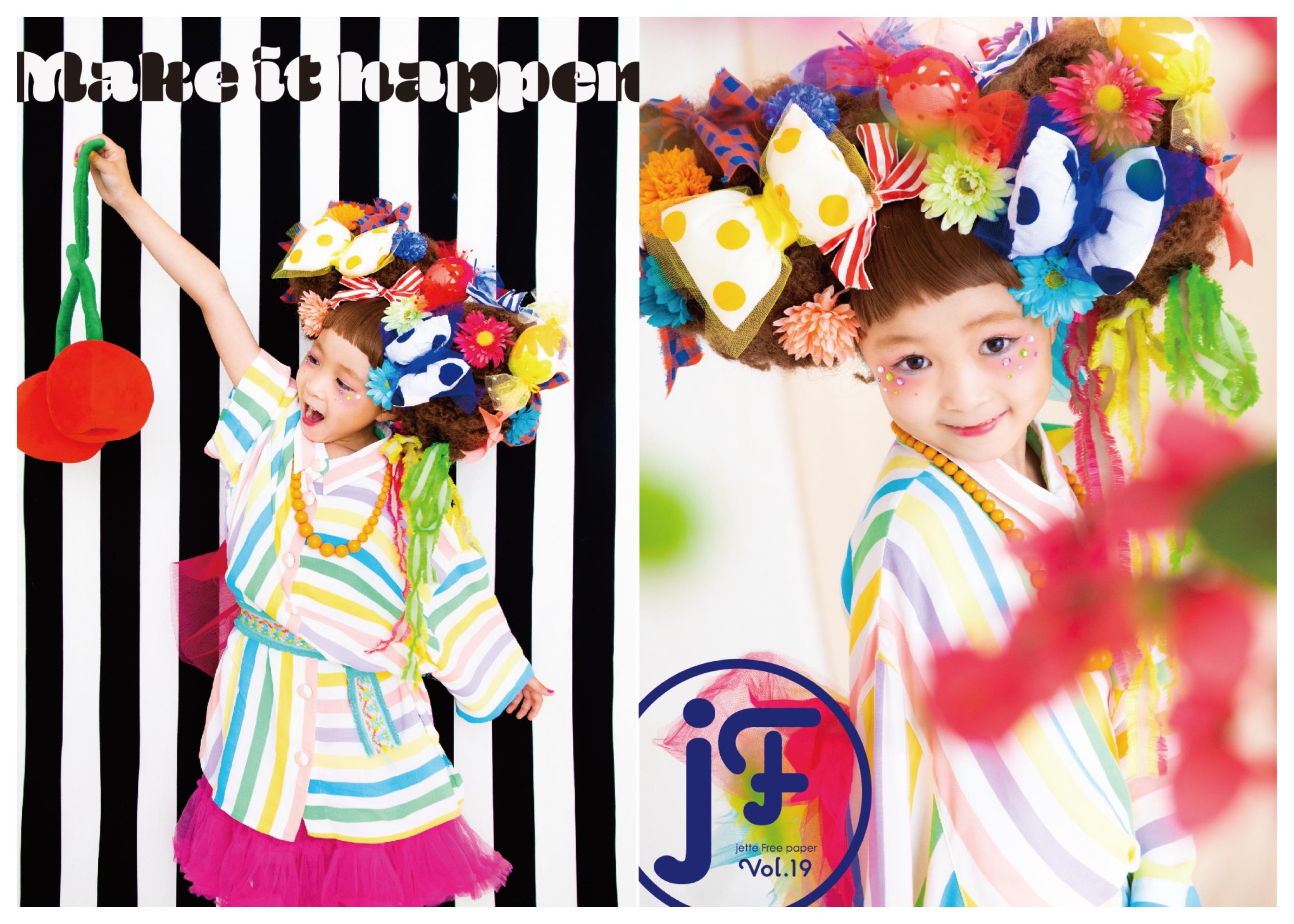 f:id:jette_photo-club:20210908123636j:image