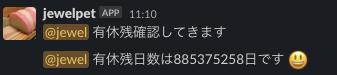 f:id:jewel12:20201216111127p:plain
