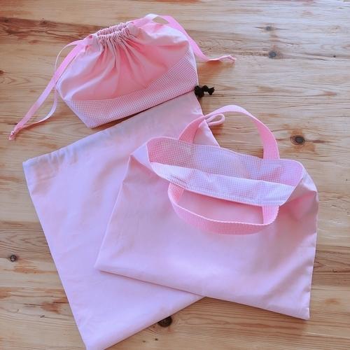 体操 服 袋 マチ 付き 作り方
