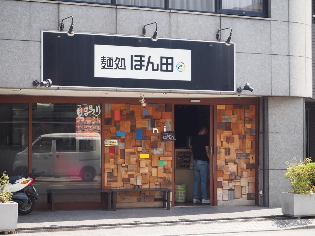 f:id:jewel_yuki:20170818230633j:plain:w400