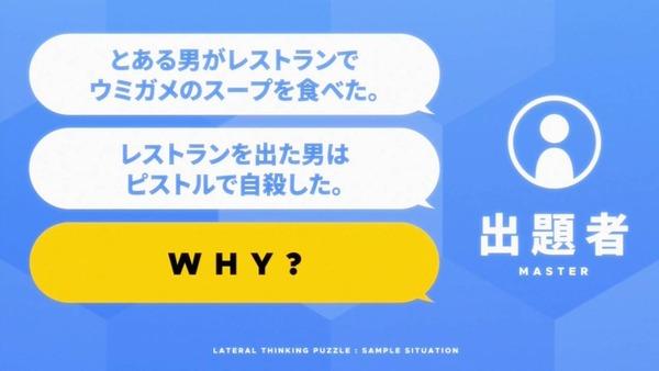 f:id:jewel_yuki:20171026222858p:plain