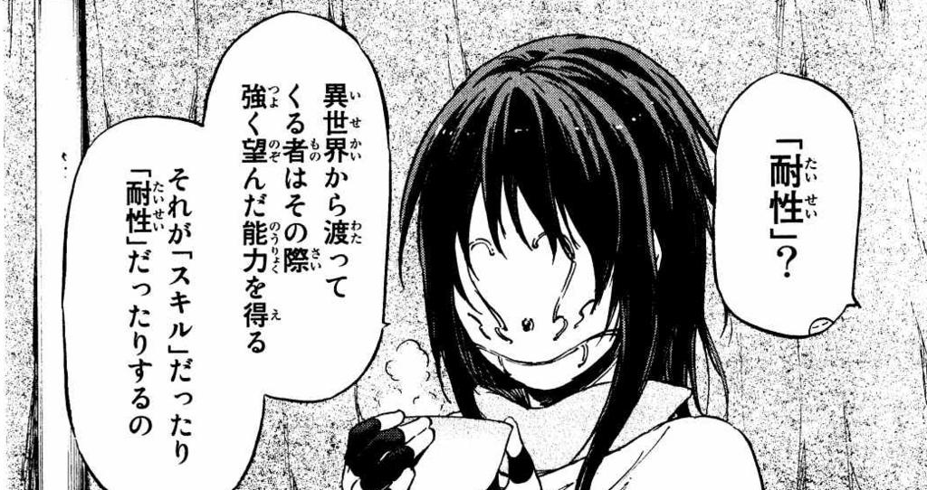 f:id:jewel_yuki:20180311183721p:plain