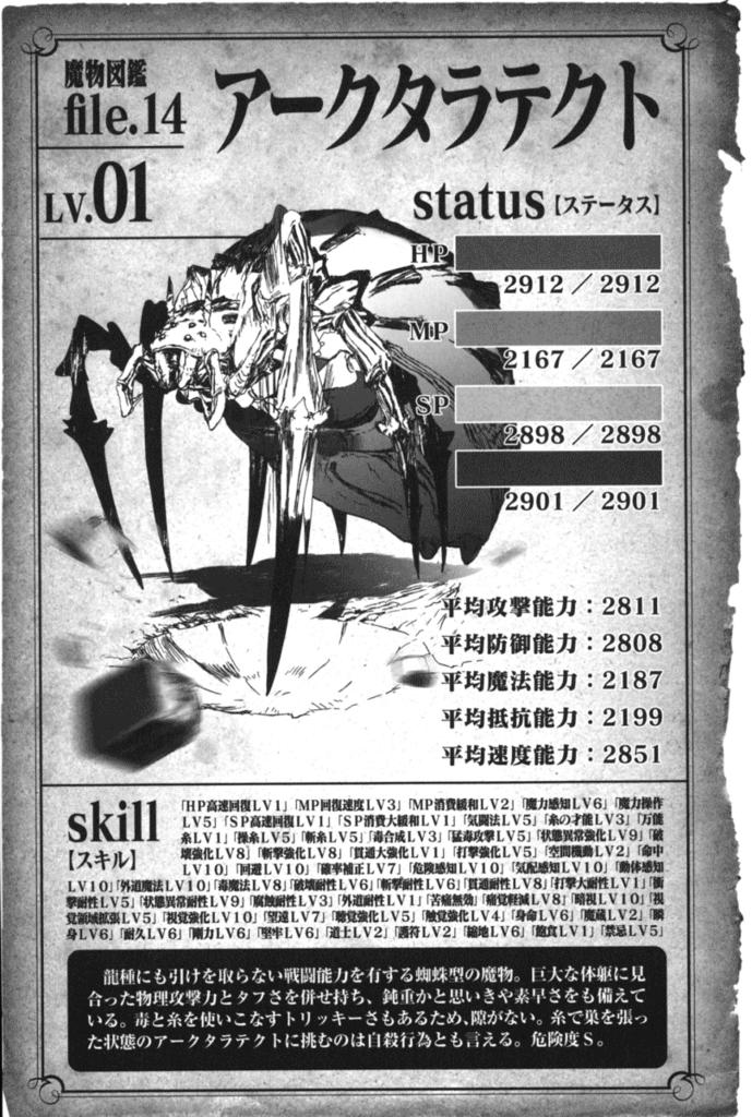 f:id:jewel_yuki:20180529214713p:plain