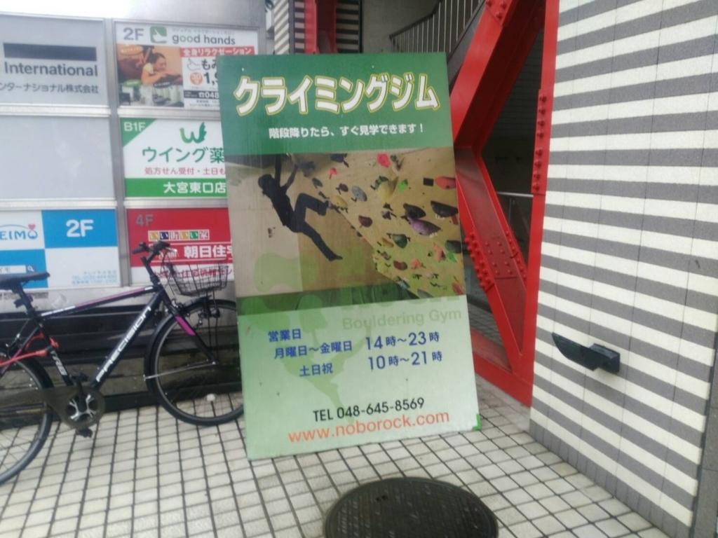 f:id:jewel_yuki:20180623224643j:plain