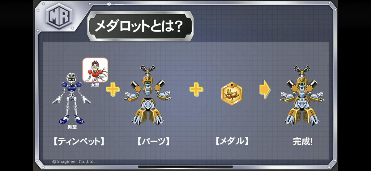 f:id:jewel_yuki:20200126160855j:plain