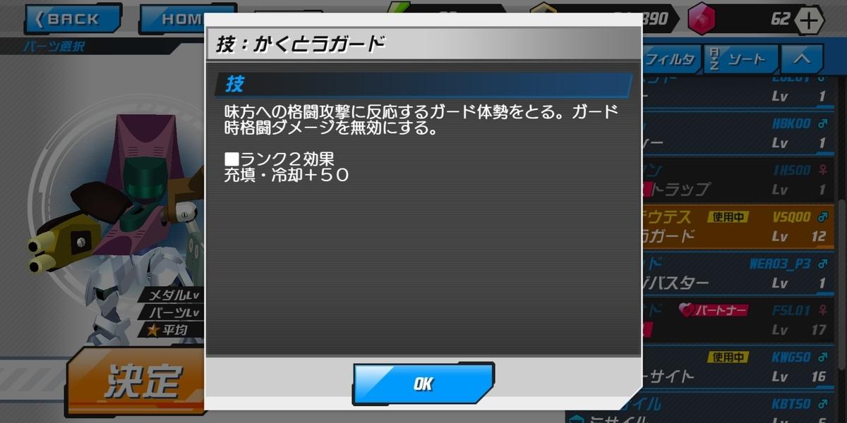 f:id:jewel_yuki:20200126171909j:plain