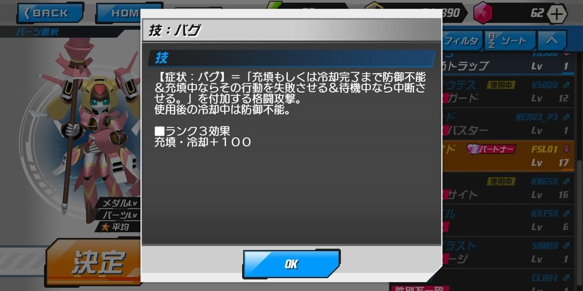 f:id:jewel_yuki:20200126172405j:plain