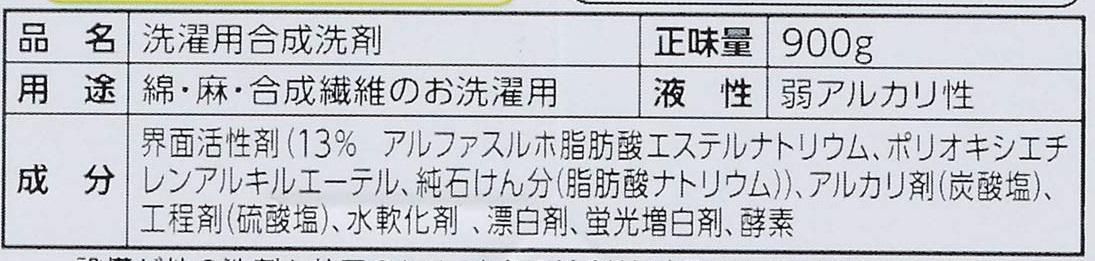 f:id:jewel_yuki:20200216175059j:plain