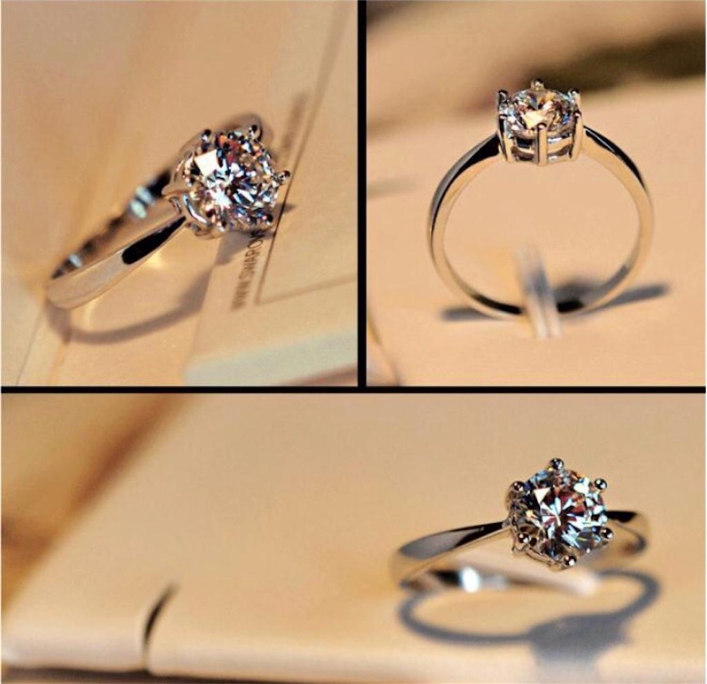 f:id:jewelryMixGram:20200611135736j:image
