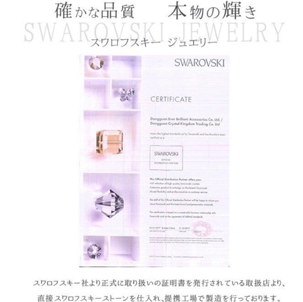 f:id:jewelryMixGram:20200611135759j:image