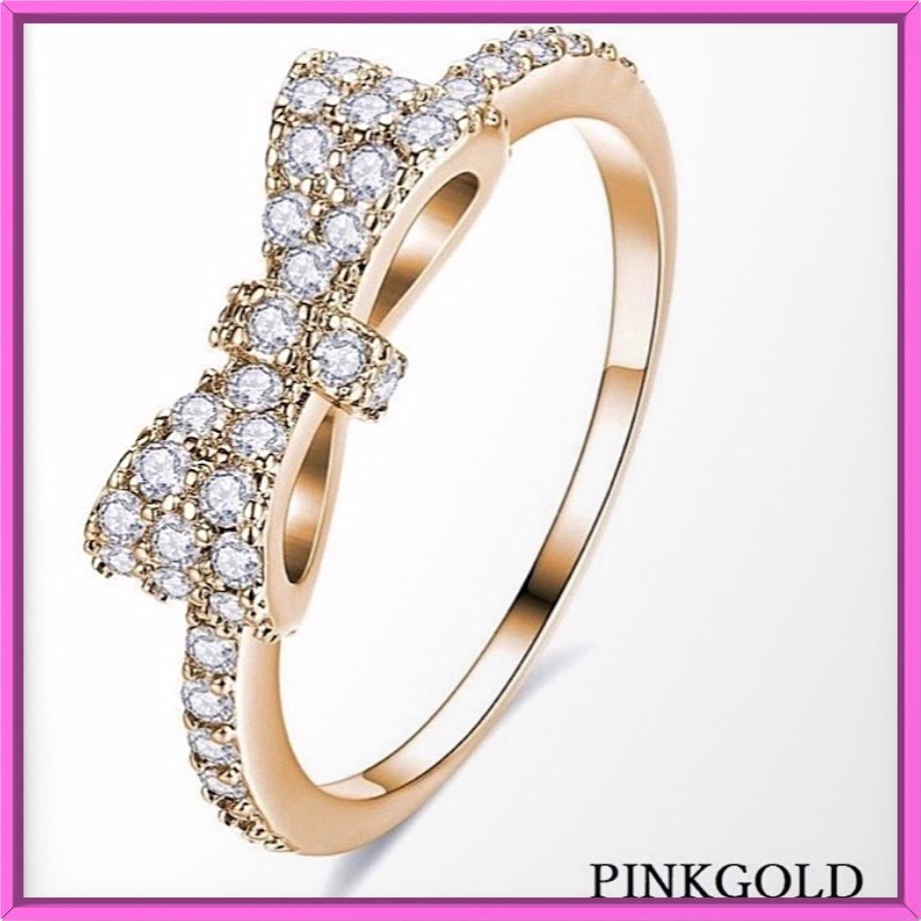 f:id:jewelryMixGram:20200927180756j:image