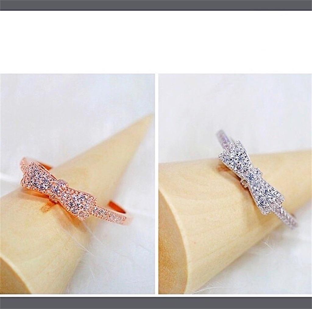 f:id:jewelryMixGram:20200927181117j:image