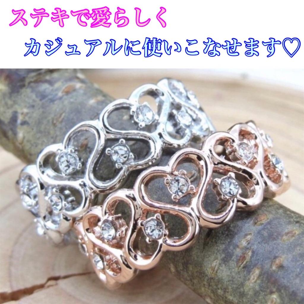 f:id:jewelryMixGram:20201023052200j:image