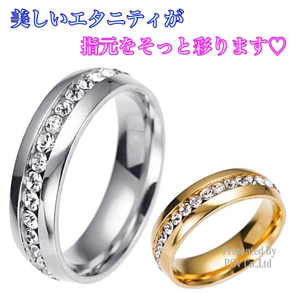 f:id:jewelryMixGram:20201023053328j:image