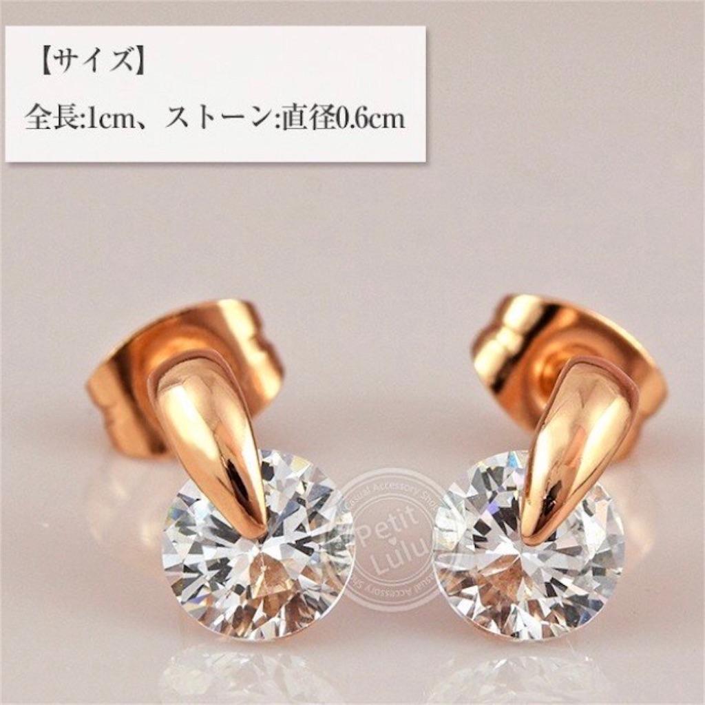 f:id:jewelryMixGram:20201119213426j:image