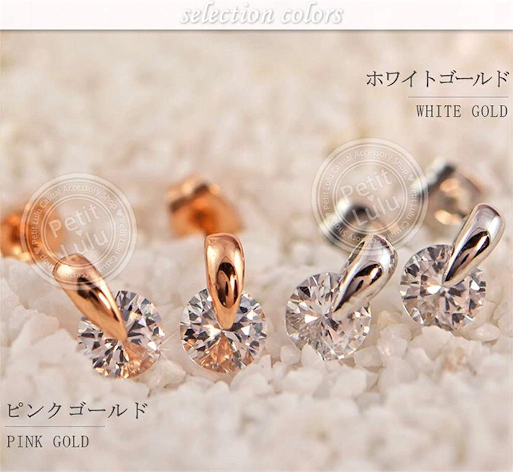 f:id:jewelryMixGram:20201119213616j:image