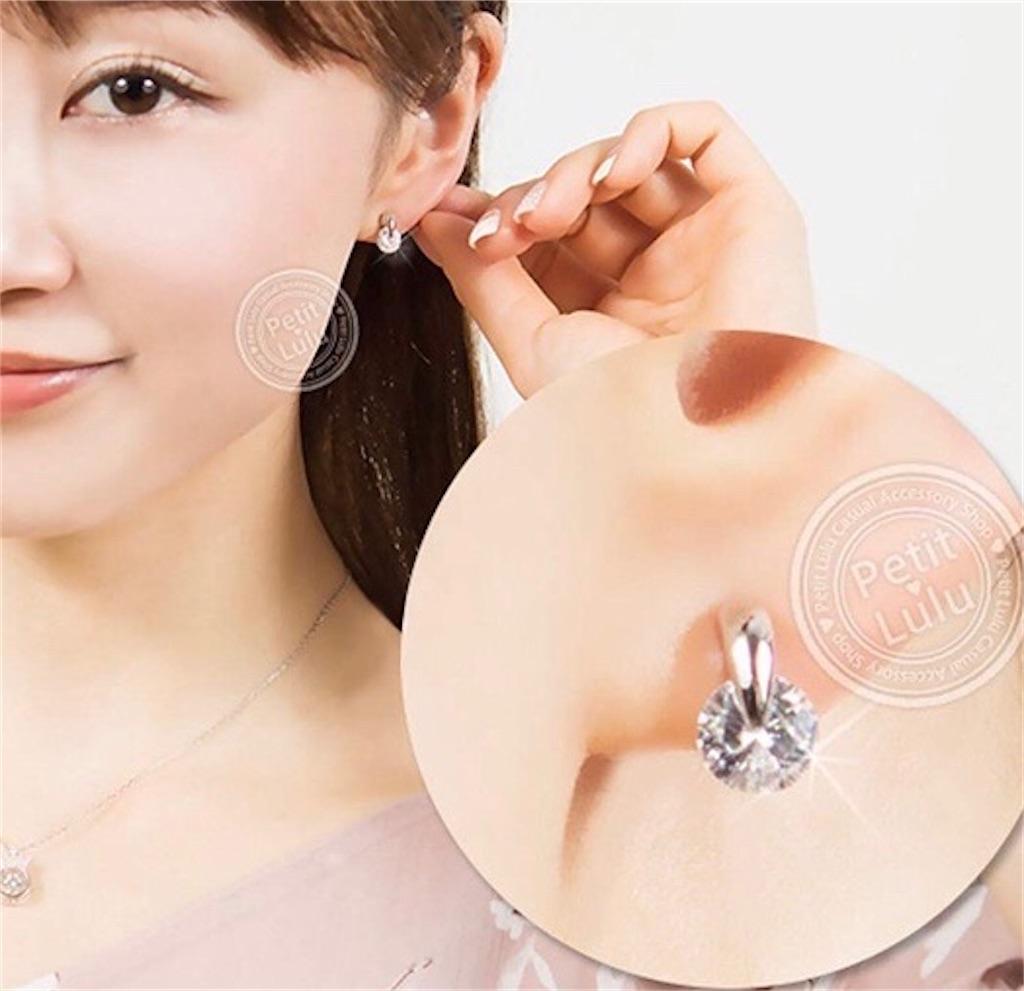 f:id:jewelryMixGram:20201119213620j:image
