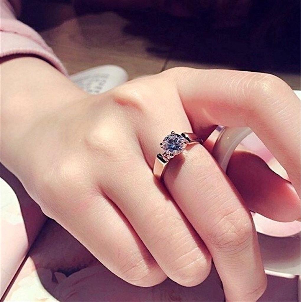 f:id:jewelryMixGram:20210401204542j:image