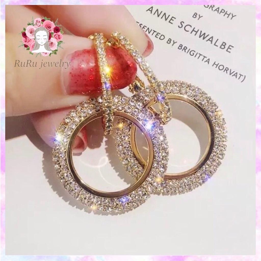 f:id:jewelryMixGram:20210406143206j:image