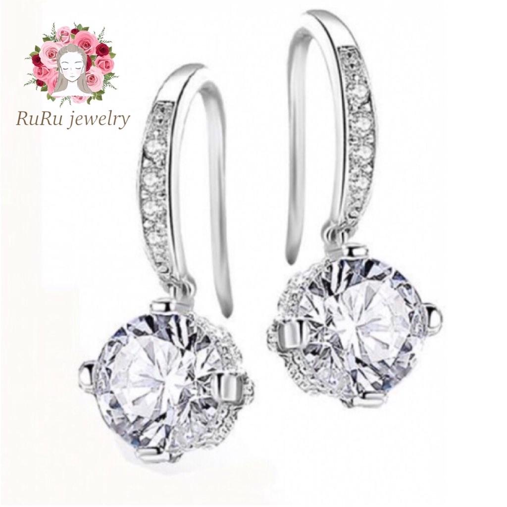f:id:jewelryMixGram:20210409214535j:image