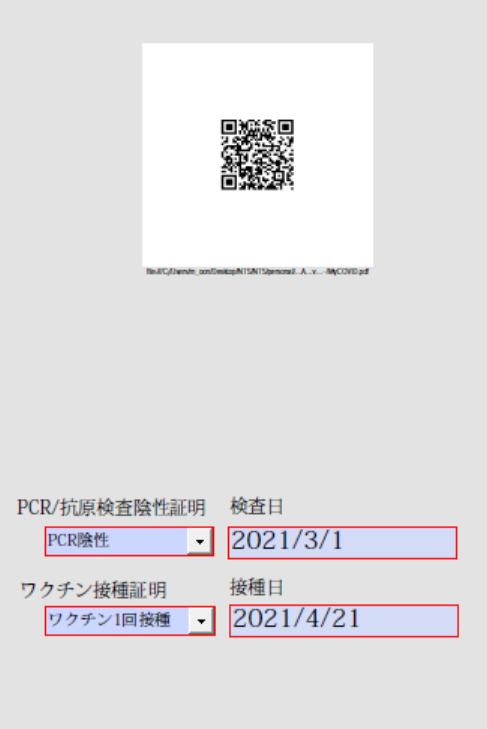 f:id:jeyseni:20210317112927p:plain