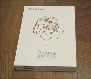 Uzone1_2